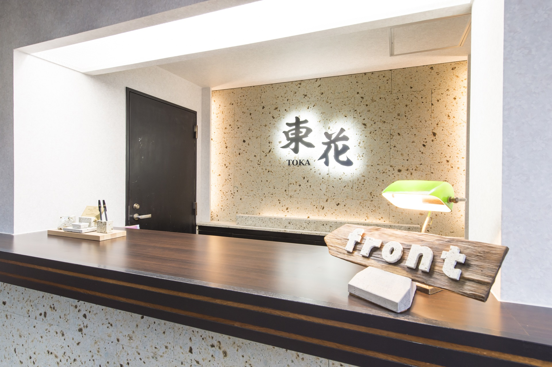 ビジネスホテル TOKA HOTEL